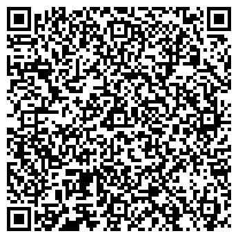QR-код с контактной информацией организации Павловец А. О., ИП