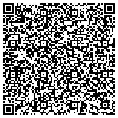 QR-код с контактной информацией организации Цветы Солнца, ЧТТУП