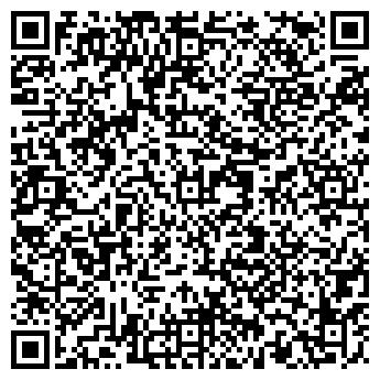 QR-код с контактной информацией организации Союз-2, ООО