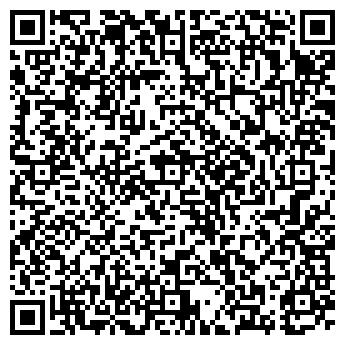 QR-код с контактной информацией организации Карголюкс, ООО