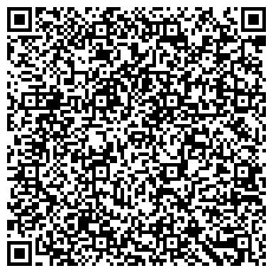 QR-код с контактной информацией организации Андрил Вайс (Andreal Vais), ООО