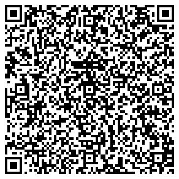 QR-код с контактной информацией организации Медиум-сервис ЧУТПП