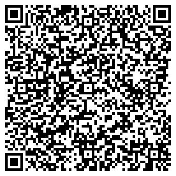 QR-код с контактной информацией организации Атранс, ООО