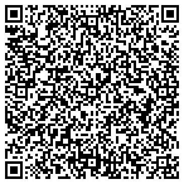 QR-код с контактной информацией организации Алас-Транс, ООО