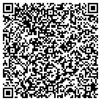 QR-код с контактной информацией организации RoDi, Компания