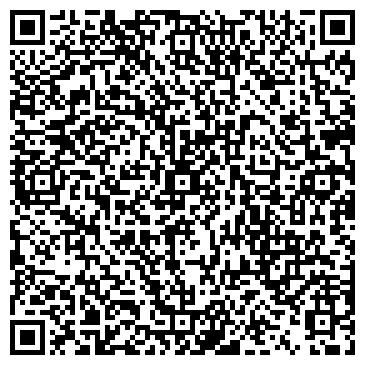 QR-код с контактной информацией организации Рахас, ТОО