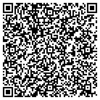 QR-код с контактной информацией организации Agro SV (Агро СВ), ТОО