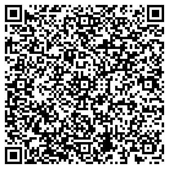 QR-код с контактной информацией организации Cтудия Люкс, ТОО