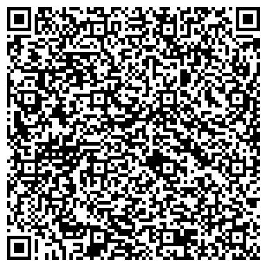 QR-код с контактной информацией организации Автомобильный дом Сибелг, ЧУТП