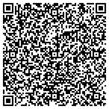 QR-код с контактной информацией организации Юнайтэд Транспорт Систем, ЧУП