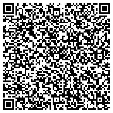 QR-код с контактной информацией организации КристаллИнтерТранс, ООО СП