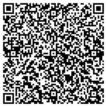 QR-код с контактной информацией организации МАК, ЧТУП