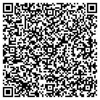 QR-код с контактной информацией организации СвамиТранс, ООО