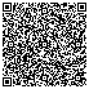 QR-код с контактной информацией организации Анвакс НП, ООО