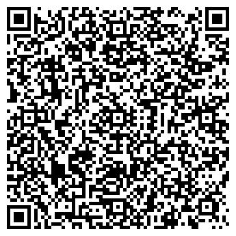 QR-код с контактной информацией организации Kazavtotrans, АО