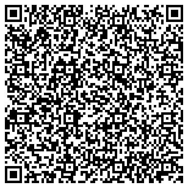 QR-код с контактной информацией организации Глобалинк Транспортэйшн энд Лоджистикс Вордвайд, ТОО