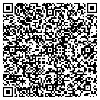 QR-код с контактной информацией организации Берсофт, УП
