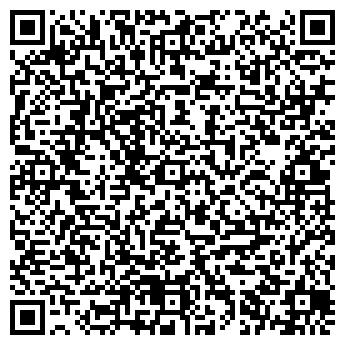 QR-код с контактной информацией организации Белкаспиан, УП