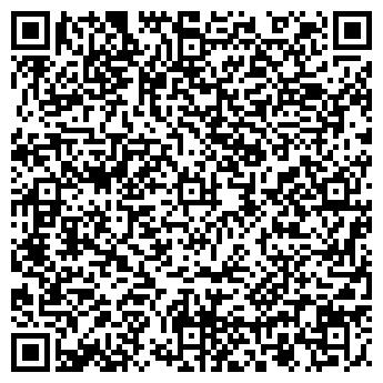QR-код с контактной информацией организации Агат-6, ООО