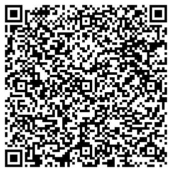 QR-код с контактной информацией организации Колибри, ООО