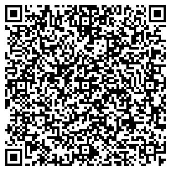 QR-код с контактной информацией организации Фантом, ИП