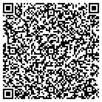 QR-код с контактной информацией организации БелЕвЭкс, ООО