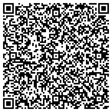 QR-код с контактной информацией организации Евразийская Экспресс Логистика, ТОО