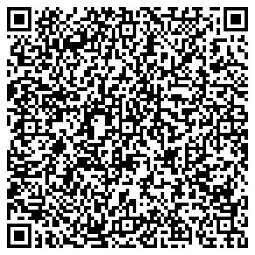 QR-код с контактной информацией организации RDS Казахстан, ТОО