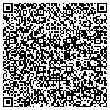 QR-код с контактной информацией организации T&T Corporation (Тиэндти Корпорэйшн), ТОО