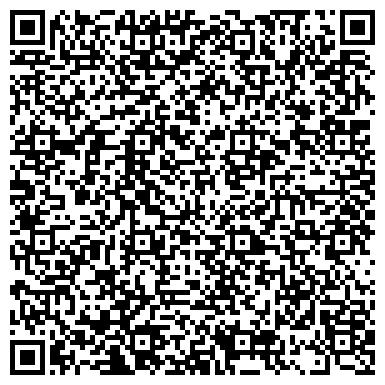 QR-код с контактной информацией организации Ecolife technology (Эколайф технолоджи), ТОО