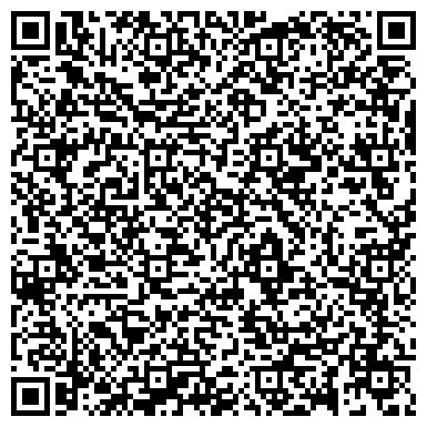 QR-код с контактной информацией организации Ассоциация автодорожников Казахстана, ОЮЛ