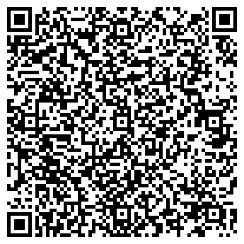 QR-код с контактной информацией организации КаТраКо LTD, ТОО