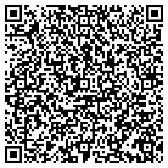 QR-код с контактной информацией организации Волосова Ю.С., ИП