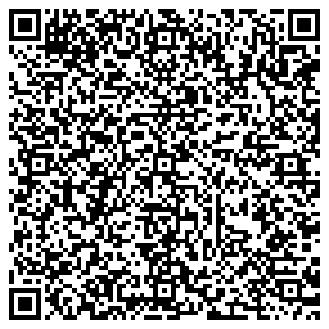 QR-код с контактной информацией организации Helios (Гелиос),ТОО