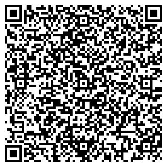 QR-код с контактной информацией организации Автоэкспедиция, ООО