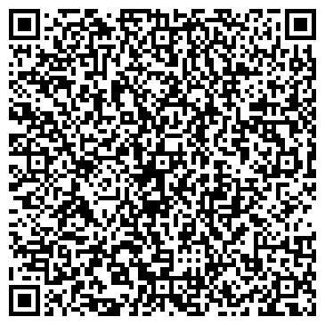 QR-код с контактной информацией организации Фаэтон, ТОО