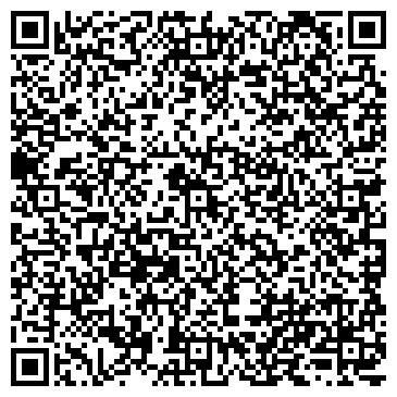 QR-код с контактной информацией организации Avto-tornado (Авто-торнадо), ТОО