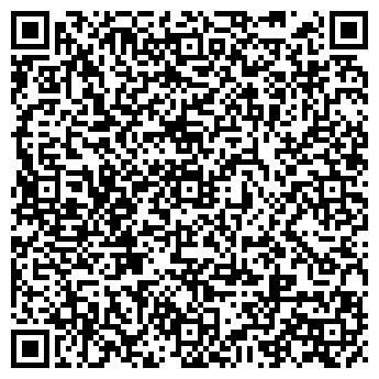 QR-код с контактной информацией организации Карбовский С. Л., ИП