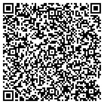 QR-код с контактной информацией организации ВМ Карго, ООО