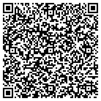 QR-код с контактной информацией организации Химчистка 333,ТОО