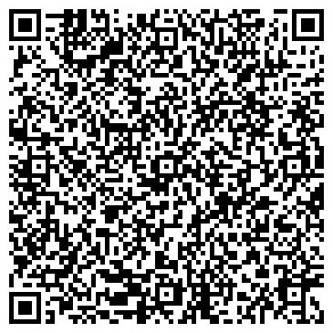 QR-код с контактной информацией организации Автомойка, ТОО