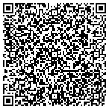 QR-код с контактной информацией организации Корпорация Gold and Stars (голд энд старс), ТОО