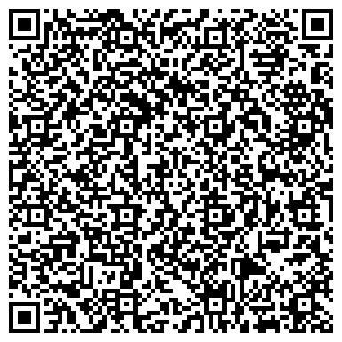 QR-код с контактной информацией организации ТЭЛС (TELS), международная группа компаний