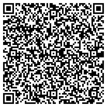QR-код с контактной информацией организации Sonar(Сонар), ТОО
