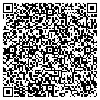 QR-код с контактной информацией организации Омега, СЗАО