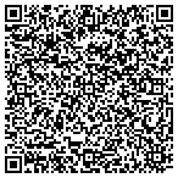 QR-код с контактной информацией организации ИнтерКарго, Транспортная компания