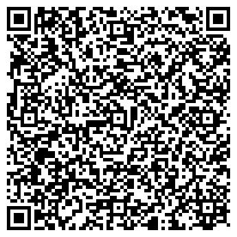 QR-код с контактной информацией организации Amber Logistics, ТОО