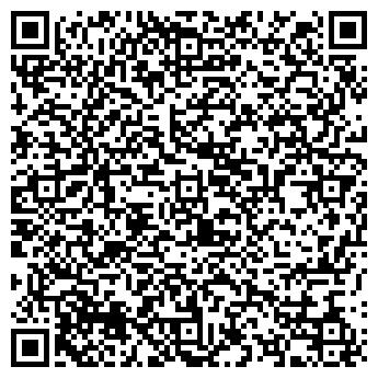 QR-код с контактной информацией организации ВИТранс, ООО