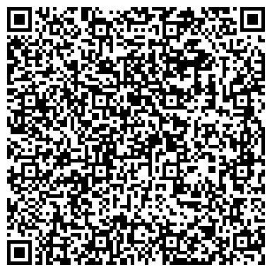 QR-код с контактной информацией организации СТА Логистик, ООО