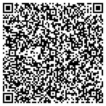 QR-код с контактной информацией организации Алгари Камион, компания